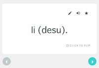 Useful Daily Adjectives (Roma-ji)