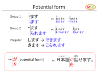 Potential form
