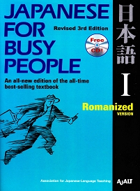 Japanese for Busy People 1 Romanized version