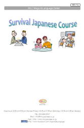 Survival Japanese Course Textbook