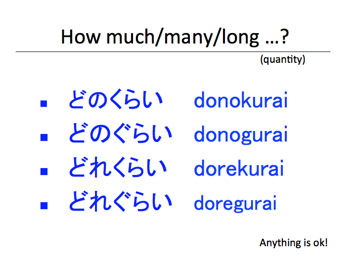 How much/many/long ...?
