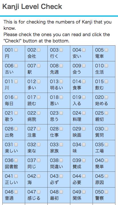 Kanji - Level Check, Radicals, Books, Lists, Quizzes | MLC
