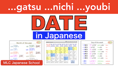Practice video: Date in Japanese