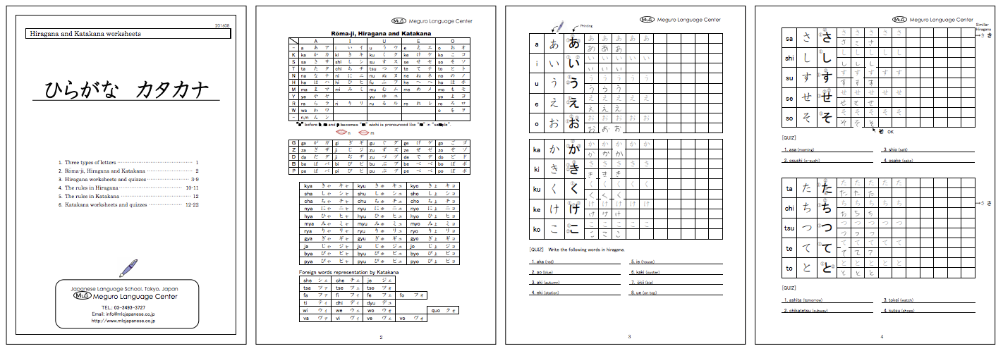 photo relating to Hiragana Flash Cards Printable named Hiragana and Katakana (Free of charge Review Materials) MLC Jap