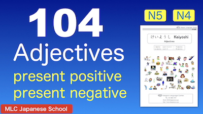 104 adjectives, present positive and negative