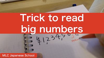 trick to read big numbers (video)