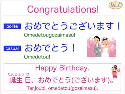 Congratulations Mlc Japanese Language School In Tokyo